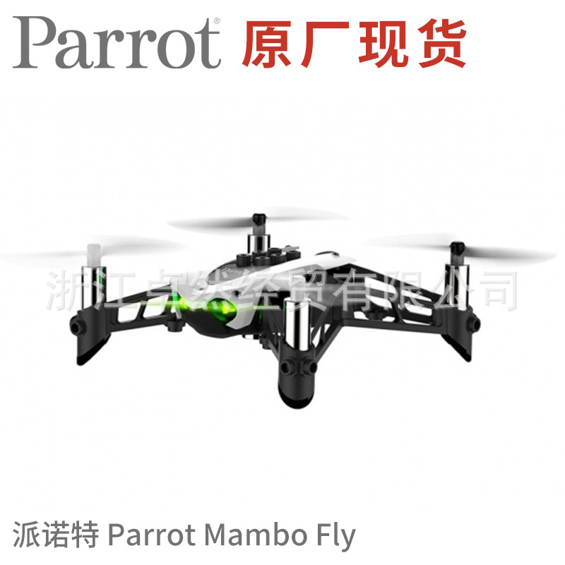 France Parrot Mambo Mini Unmanned Aerial Vehicle FPV Four-axis Remote Control Aircraft Can Slide Fly