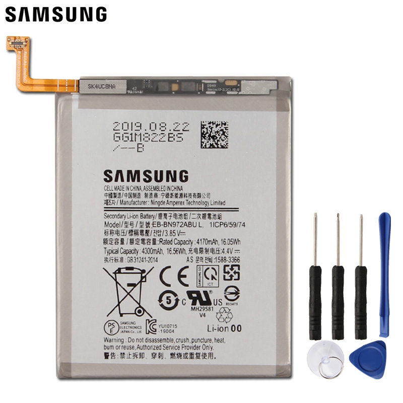Samsung Original Replacement Battery EB-BN972ABU For Samsung Galaxy Note 10+ Note10Plus Note10 Plus SM-N975F 4300mAh