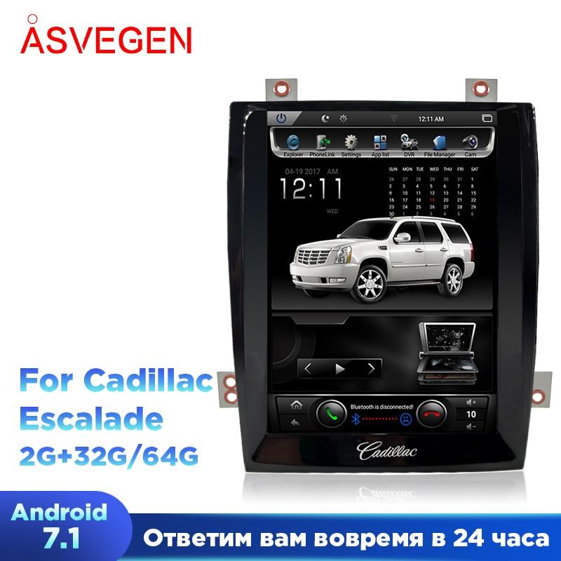 Автомагнитола PX6 с вертикальным экраном 10,4 дюйма, четырехъядерным процессором Tesla 1024*768, Android, DVD, GPS-навигацией, радио, аудиоплеером для Cadillac ...
