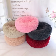 Round Long Fur Pet Dog Puppy Kennel Bed Mat Colorful Plush Sleep Sofa Winter Keep Warm Christmas Gift Supplies