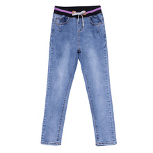 Loyalget High Waist Women Jeans Striped Elastic Waist Skinny