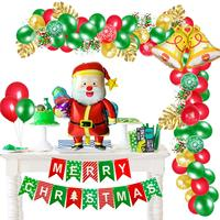 Christmas balloons 12 inch hot stamping red green printed Xmas balloons gold paper card Christmas flag decoration balloon chain