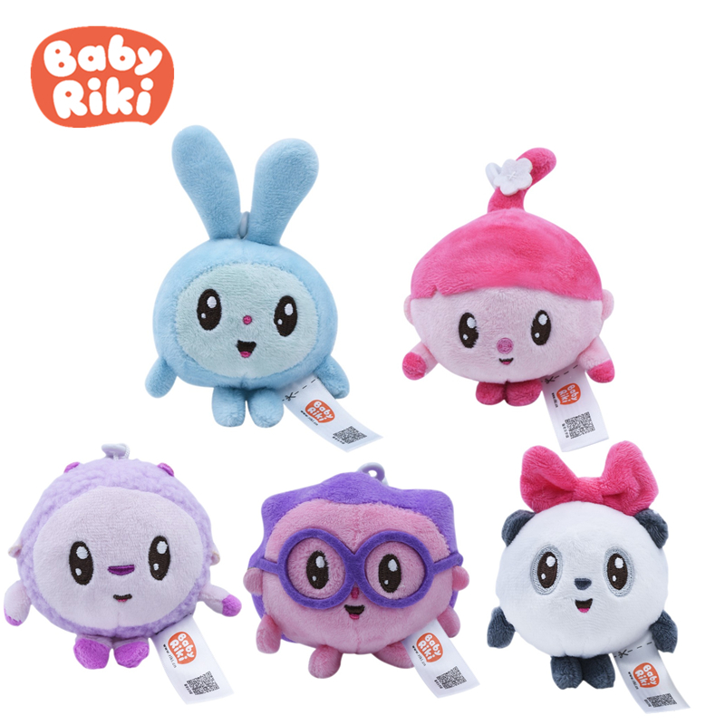 Original 5Pcs/set Baby Riki 9cm Cartoon Baby Plush Toys Soft Russia Riki Stuffed Animal Dolls Keychain Pendants Gift For Kids