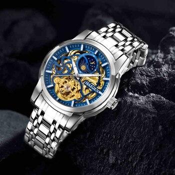 Haiqin Watch 8506 1