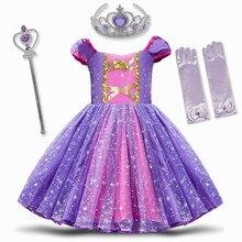Детский костюм принцессы Софии для девочек в стиле Рапунцель Хэллоуин Одежда для косплея вечерние Детские платья для ролевых игр для девочек