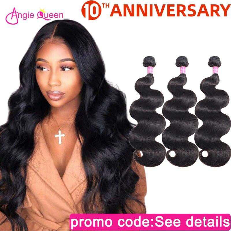Body Wave Hair Bundles Indian Hair Bundles Weaves Non Remy Hair Bundles Human Hair Weft Bundles Body Wave Hair 16 18 20 22 24 26