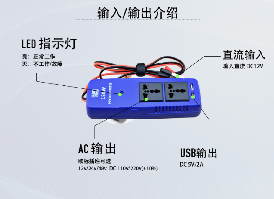 H3fe8baea8a364ea2868435d795005ae5J - 150W DC to AC Car power modified sine wave inverter for laptops,Huwei,Iphone moiles