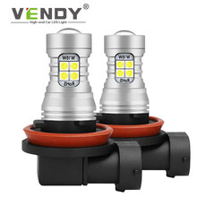 2pcs LED 12V Lamp Auto Fog Lights Bulb H8 H11 H16 9006 HB4 H10 9145 PSX24W 2504 9005 HB3 P13W PSX26W For The Car Accessories