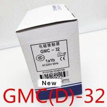 100% الأصلي الجديد 2 سنة الضمان الكهرومغناطيسية التيار المتناوب قواطع جي إم سي (D) 32 GMC 32 AC220V 110 فولت