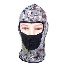 Outdoor Hiking Windproof Dust-proof Sunscreen Breathable Mask Camo Turtlehead Beanies Cap Camouflage