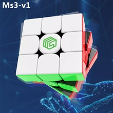 MS3 V1 3x3x3 Magnetic Magic Speed Cube Stickerless Ms Cube Magnets Puzzle Cubes MS3-V1