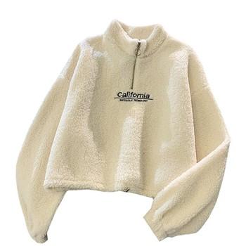 Kaszmirowe krótkie bluzy z wysokim kołnierzem damskie zagęścić luźny koreański jesienny płaszcz z suwakiem haftuje kalifornijską bluza z napisem Femme tanie i dobre opinie zuolunouba Mikrofibra Z OCTANU CN (pochodzenie) Na wiosnę jesień zipper REGULAR Pełne Wiosna 2021 Grube Przez człowieka z włókna