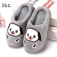 Детские тапочки Осень зима хлопковая обувь для мальчиков и девочек