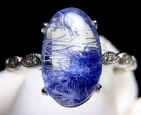 Natural Blue Dumortierite Rutilated Quartz Stone Crystal Silver Adjustable Ring 12x7mm Woman Stone Rings Jewelry AAAAA