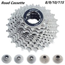 Piñón libre para bicicleta de carretera, 8, 9, 10, 11 velocidades, 11-25T, 26T, 28T, 32T, 36T, piezas para bici