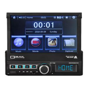 Image 5 - 7 Inch Car Navigation Motorized Pop Up Pull Back Touch Screen Car Navigation MP5 Player FM Radio Mp3 Player 7110GM
