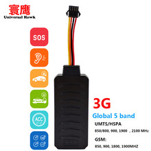 GSM GPS signal upgrade Car 2G 3G 4G GPS Tracker SOS Voice Cut Off Oil Towed away move ACC status Alarm GPS Locator Free APP
