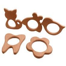 Новые детские игрушки из бука деревянный медведь ручной прорезиненный деревянный кольцо детские погремушки игровой, для тренировок Монтессори коляска игрушки развивающие игрушки