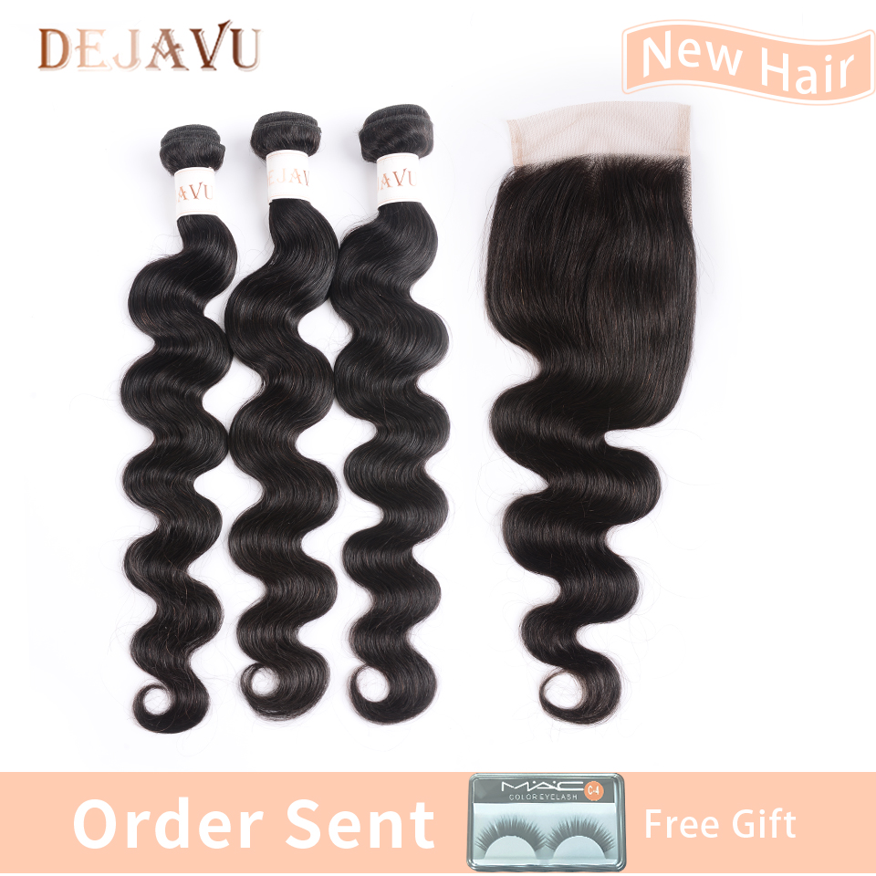 Brazilian Hair Weave Bundles With Closure Human Hair Bundles With Closure Body Wave Bundles With Lace Closure Dejavu Remy Hair