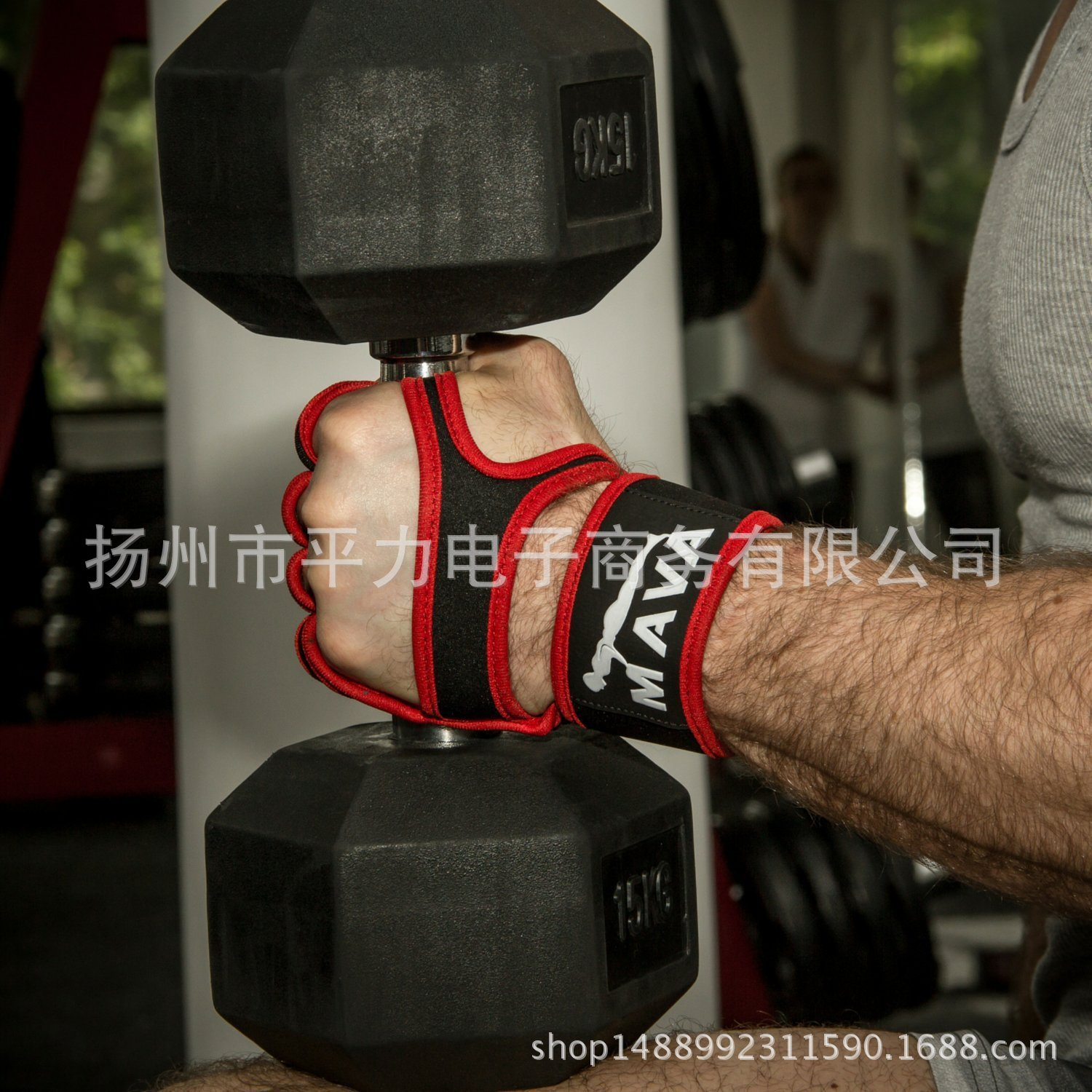 Leather Silica Gel Cycling Gloves Fitness Gloves Weightlifting Anti-slip Half Finger With Bracer MAVA Gloves