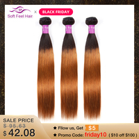 Soft Feel Hair 1/3/4 Pcs Straight Ombre Hair Bundles T1B/30 Ombre Brazilian Hair Weave Bundles Brown Remy Human Hair Extensions