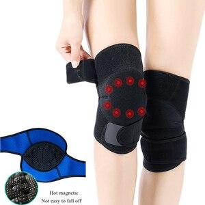 2 PCS Self-heating Knee Protec