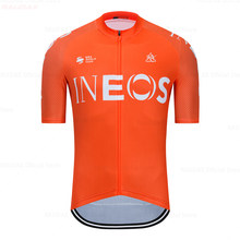 2021 Men Cycling Clothes RCC Rainbow Pro Team Areo Cycling Jersey Short Sleeve Bicycle Clothes Summer MTB Road cycling clothing