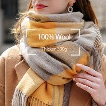 100% чистый шерстяной шарф женские зимние Клетчатые Шерстяные
