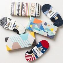 Компрессионные носки незаметный носок Нескользящие Харадзюку