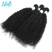 Brazilian Remy Kinky Curly Human Hair Bundles 1/3/4 Pcs 8