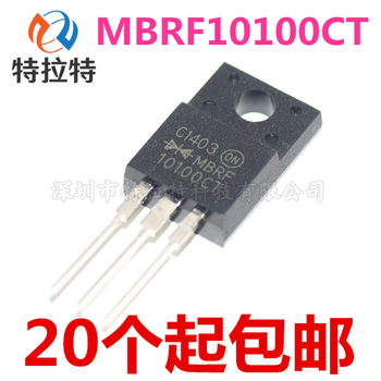 10pcs/lot MBRF10100CT 10100 MBRF10100 Schottky diode 10A100V TO220 image