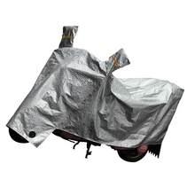 1 pc capa da motocicleta engrossar pano com faixa reflexiva protetor da motocicleta para a garagem ao ar livre indoor motor capa à prova de chuva