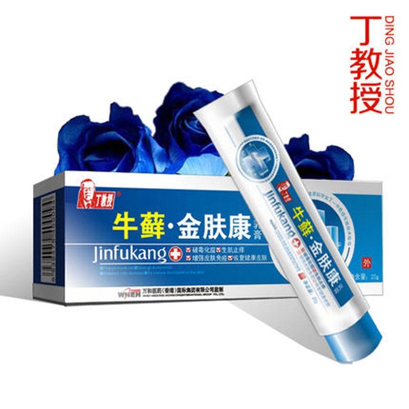 100% Original Powerful Professional Cure Psoriasis Ointment Original From Vietnam Native Medicine Ingredient Security