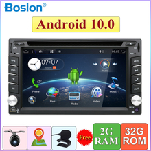 2 din Android 10 Car Audio dvd for Universal Car Radio Tape Recorder 6.2 inch with WIFI GPS Navigation Bluetooth Free Map Camera