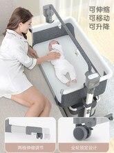 Berceau électrique pour bébé de 1 à 3 ans, transat confortable pour nouveau-né, pour maman et enfant, BK50YY
