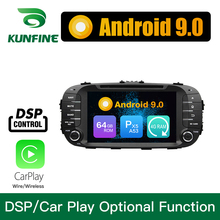 Android 9,0 Octa Core 4GB RAM 64GB ROM DVD del coche de navegación GPS reproductor Multimedia estéreo del coche para Kia alma 2014 2015 Radio 2016
