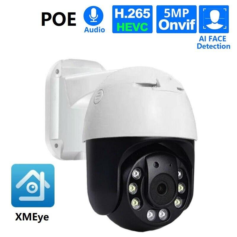 H.265 3mp 5mp poe ptz ip câmera 5mp cctv câmera ip onvif para poe nvr sistema impermeável ao ar livre xmeye