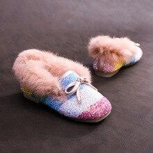 Бархатная детская хлопковая обувь; сезон осень-зима; Новинка; меховая обувь с радужными блестками для девочек; уличная одежда; мягкая детская обувь в горошек
