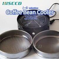 커피 콩 쿨러 전기 자동 저소음/급속 냉각 시스템 커피 및 차 도구