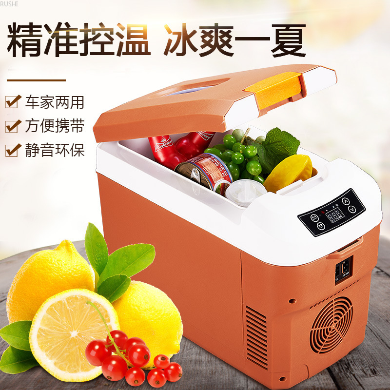 12L 12 V24V 220V Home Portable Mini Refrigerator  Car Fridge  Refrigerator  Mini Fridges  Refrigerators Car Fridge Refrigerator