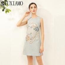 Miuximao роскошное платье весна лето 2020 вечерние платья с