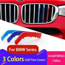 Полоски для обрезки автогриля 3 цвета bmw 4/5/6 серии f10 f18