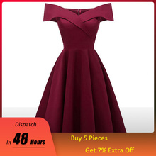 Ball-Gown Celebrity-Dresses Graduation Burgundy Off-The-Shoulder Dressv Short-Sleeves