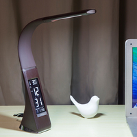 LED Office Desk Lamp Touch Leather Like Dimming Reading Table Lamp Light With Alarm Clock Calendar LCD Display