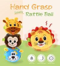 Мультяшные животные Детские плюшевые погремушки детское кольцо