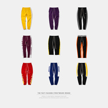 SODAWATER Mens Sportswear Pants Side Stripe Jogger Pants Elastic Waist Vintage Casual Mens Track Pants Sweatpants Clearance Sale