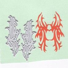2pcs Branches Metal Cutting Dies Stencil Scrapbooking Photo Album Card Paper Embossing Craft DIY