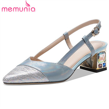 MEMUNIA 2020 big size 34-42 newest women sandals genuine leather shoes pointed toe buckle summer square heel casual shoes woman