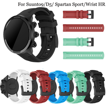 Silicone sport Watchband Strap for Suunto Spartan Sport/Sport wrist hr /for Suunto 9 / D5 Watch Replacement Sport Bracelet часы спортивные suunto spartan sport wrist hr цвет розовый