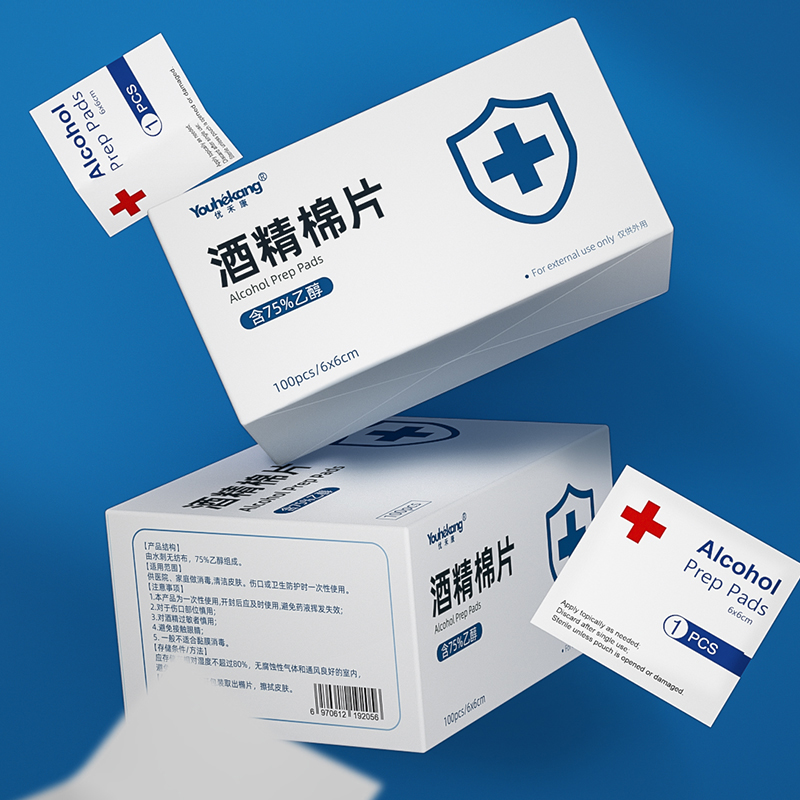 Antivirus 75% Alcohol Prep Pads Disposable Alcohol Cotton Wipe Sheet 6*6cm Medical Disinfection Tablet Sterilize 99.9%